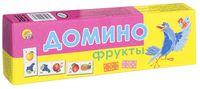 """Домино """"Фрукты"""" (арт. ИН-0974)"""