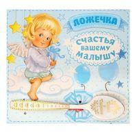 """Ложка металлическая на открытке """"Спаси и сохрани. Мальчику"""" (110 мм)"""