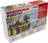 Мобильные роботы на базе Arduino. Набор электронных компонентов + книга