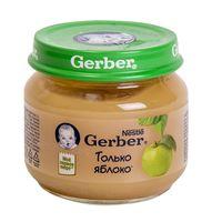 """Детское пюре Gerber """"Только яблоко"""" (80 г)"""