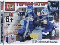 """Конструктор """"Терминатор. Мотоцикл с коляской"""" (55 деталей)"""