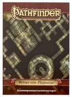 """Игровое поле """"Pathfinder. Подземелье"""""""