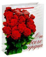 """Пакет бумажный подарочный """"От всего сердца"""" (11х14х5 см; арт. 10784377)"""