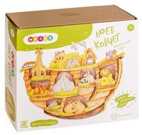 """Сборная деревянная игрушка """"Ноев ковчег"""""""