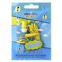 Внутриканальные наушники Smartbuy JUNIOR, желтые