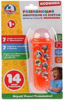 """Музыкальная игрушка """"Микрофон"""" (со световыми эффектами; арт. HT770C)"""
