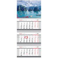"""Календарь квартальный настенный на 2022 год """"Mini. Sea vibes"""" (19,5x44,5 см)"""
