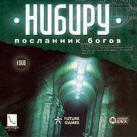 Нибиру: Посланник богов (DVD)