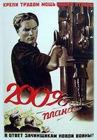 """Магнит сувенирный """"Советские плакаты"""" (арт. 1026)"""