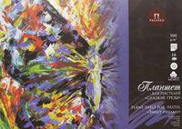 """Планшет для пастели """"Сладкие грезы"""" (А3; 18 листов; 6 цветов)"""
