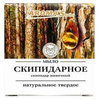 """Мыло """"Скипидарное"""" (85 г)"""