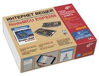 Интернет вещей. NodeMCU ESP8266. Набор для экспериментов + книга