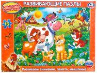 """Пазл-рамка """"Домашние животные"""" (15 элементов)"""