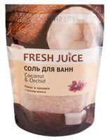 """Соль для ванн """"Кокос и орхидея"""" (500 г)"""