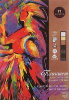 """Планшет для пастели """"Сладкие грезы"""" (6 цветов, 18 листов, А-4)"""