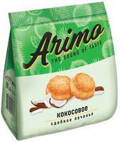 """Печенье сдобное """"Arimo. Кокосовое"""" (250 г)"""