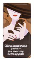 """Шоколад молочный """"Диета"""" (100 г)"""