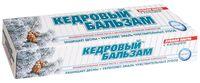 "Зубная паста ""С кальцием"" (100 мл)"