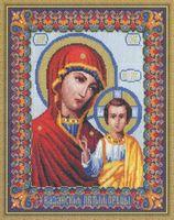 """Вышивка крестом """"Казанская икона Богородицы"""""""