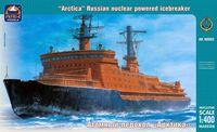 """Советский атомный ледокол """"Арктика"""" (масштаб: 1/400)"""