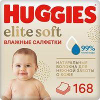 """Влажные салфетки детские """"Elite Soft"""" (84 шт. + 84 шт.)"""