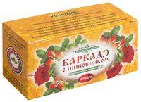 """Чай красный """"Люта. Каркадэ с шиповником"""" (20 пакетиков)"""