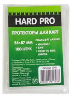 "Протекторы ""HardPro"" (56х87 мм; 100 шт.)"