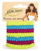 Набор резинок для волос разноцветных (7 шт.)