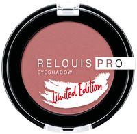 "Тени для век ""Relouis Pro Limited Edition"" тон: 02, sangria"