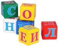 "Кубики ""Мегакуб. Алфавит"" (6 шт.)"