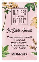 """Шоколад молочный """"Nature's Own Factory. Гречишный с матчей"""" (20 г)"""
