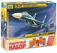 """Подарочный набор """"Истребитель Су-27"""" (масштаб: 1/72)"""