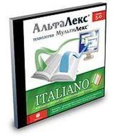 АльфаЛекс 5.0 Italiano: итальянско-русский, русско-итальянский