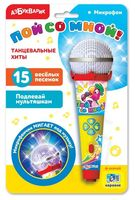 """Музыкальная игрушка """"Микрофон. Танцевальные хиты"""" (со световыми эффектами)"""