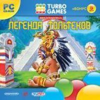 Turbo Games. Легенда Тольтеков