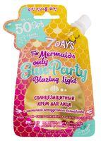 """Крем солнцезащитный для лица """"Blazing Light"""" SPF 50 (25 г)"""