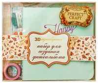 """Набор для изготовления альбома """"Happy Birthday"""""""