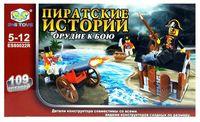 """Конструктор """"Пиратские истории"""" (109 деталей)"""