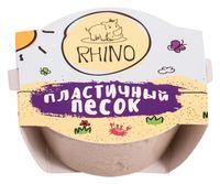 """Кинетический песок """"Rhino"""" (натуральный; 100 г)"""