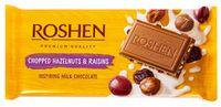 """Шоколад молочный """"Roshen"""" (90 г; с дроблеными лесными орехами и изюмом)"""