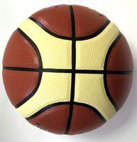 Мяч баскетбольный №7 (арт. GC7X)