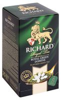 """Чай зеленый """"Richard. Royal Green Jasmine"""" (25 пакетиков)"""