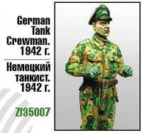 """Миниатюра """"Немецкий танкист 1942г."""" (масштаб: 1/35)"""