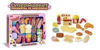 """Игровой набор """"Супермаркет"""" (арт. ZYB-B0930-2)"""