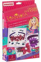 """Набор для изготовления украшений """"Eva Moda. Ободки для волос"""""""