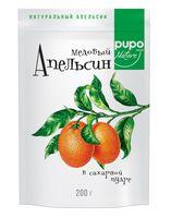 "Апельсин сушеный ""Pupo"" (200 г)"