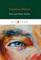 Free and Other Stories (м)