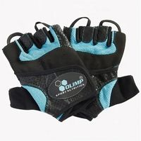 "Перчатки для фитнеса ""Fitness Star"" (синие; XL)"