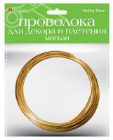 Проволока для плетения (3 м; розовое золото; 2-621/07)