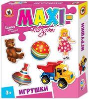 "Набор пазлов maxi ""Игрушки"" (2+3+4+5+6 элементов)"